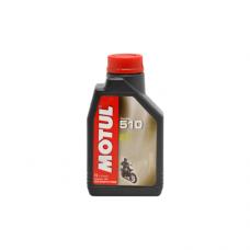 MOTUL 510 2T, 1 литр