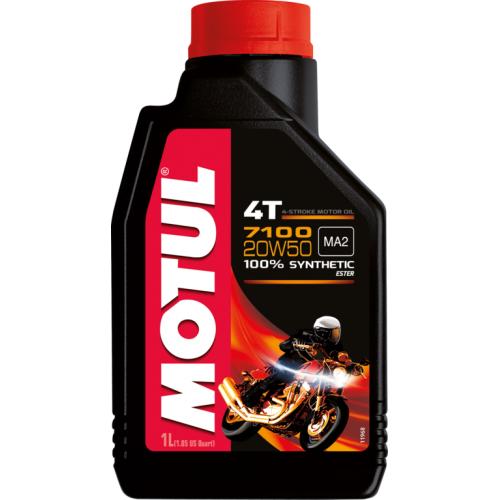 MOTUL 7100 4T 20W-50, 4 литра